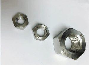 اتصال دهنده های فولادی ضد زنگ دوبلکس 2205 / F55 / 1.4501 / S32760